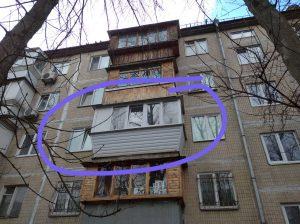 Вынос балкона Киев